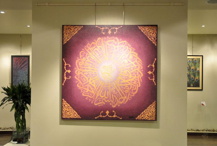 الفنانة التشكيلية سارة المدرس_سوريا 1260837246